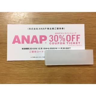 アナップ(ANAP)のANAP アナップ 株主優待(ショッピング)