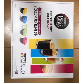 ネスレ(Nestle)のネスカフェ  ドルチェグスト バラエティカプセルセット 4つセット(コーヒー)