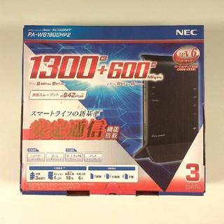 エヌイーシー(NEC)のフラペチーノ様専用です。NEC Wi-Fi PA-WG1900HP2 保証書なし(PC周辺機器)