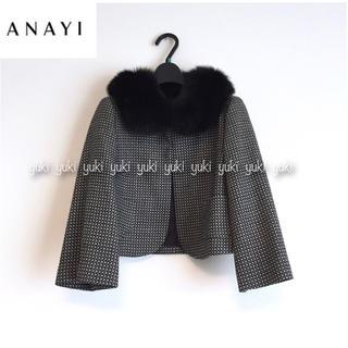 ANAYI - ANAYI フォックスファー付き ショートコート