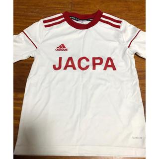 adidas - Jacpa ユニフォーム 130