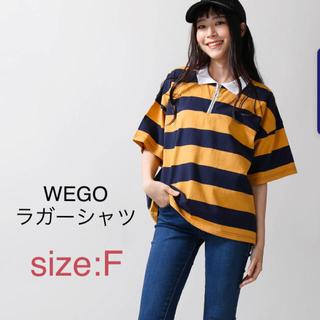 ウィゴー(WEGO)のWEGO  ラガーシャツ(Tシャツ(半袖/袖なし))