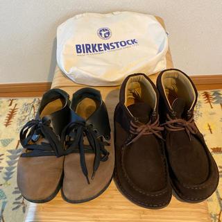 ビルケンシュトック(BIRKENSTOCK)のビルケンシュトック Footprints&モンタナ 中古品 おまけつき(ブーツ)