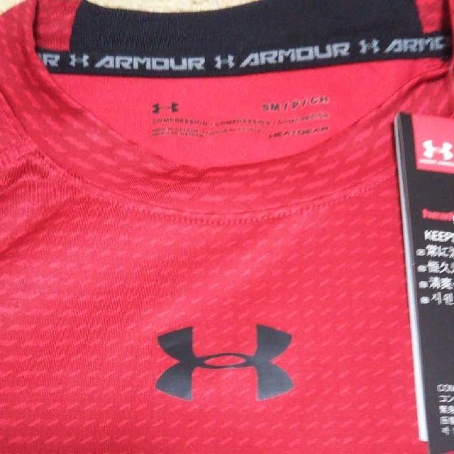 UNDER ARMOUR(アンダーアーマー)の【新品】アンダーアーマー   トレーニングウェア メンズ SM スポーツ/アウトドアのトレーニング/エクササイズ(トレーニング用品)の商品写真