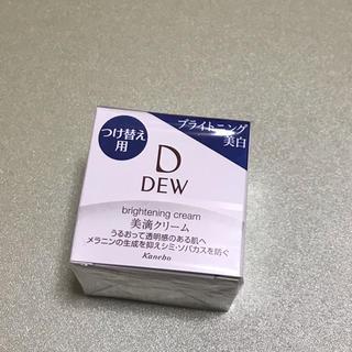 DEW - DEW ブライトニングクリーム (レフィル  )30g