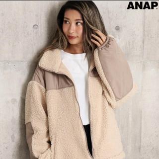 ANAP - ANAP ボアブルゾンジャケット ブラック