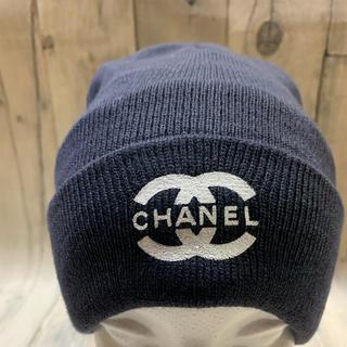 CHANEL - CHANEL  ニット帽二つ折り