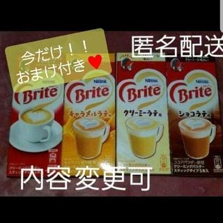 ネスレ(Nestle)のネスレ ブライト スティックタイプ バラエティー(その他)