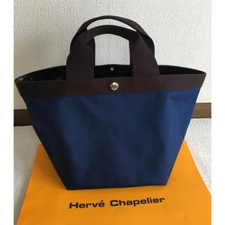 Herve Chapelier - 極美品 希少ダブルハンドル ネイビー モカ 707 Mサイズ