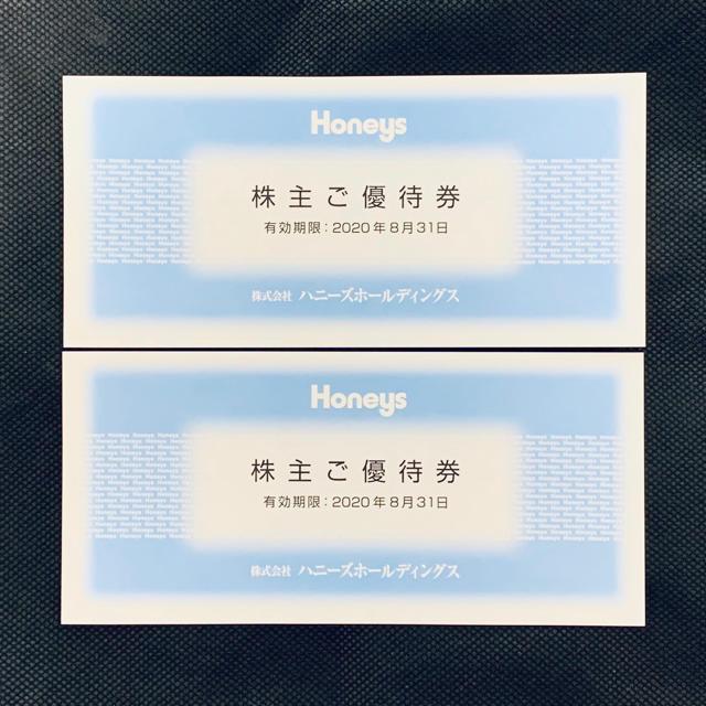 HONEYS(ハニーズ)の 【ラクマパック】ハニーズ 株主優待券 6000円分 チケットの優待券/割引券(ショッピング)の商品写真