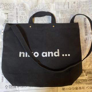 ニコアンド(niko and...)のniko and... トートバッグ2way ブラック(トートバッグ)