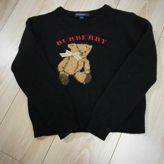 BURBERRY - バーバリー  子供服  セーター ニット 120