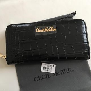 セシルマクビー(CECIL McBEE)の新品 セシルマクビー クロコ型 ラウンドファスナー 長財布 ブラック 黒(財布)
