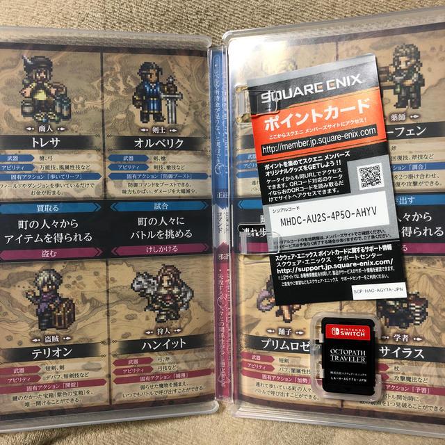 Nintendo Switch(ニンテンドースイッチ)のオクトパストラベラー Switch エンタメ/ホビーのゲームソフト/ゲーム機本体(携帯用ゲームソフト)の商品写真