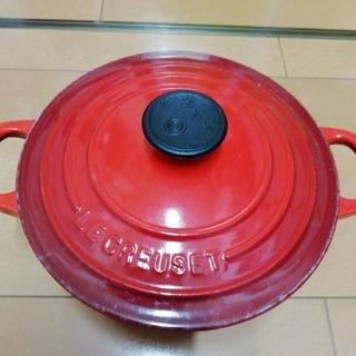 ルクルーゼ(LE CREUSET)のル・クルーゼ18センチ(鍋/フライパン)