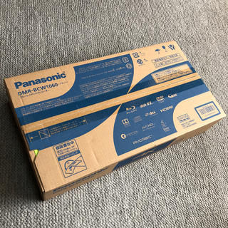 Panasonic - 新品未開封 BCW1060 ブルーレイレコーダー パナソニック