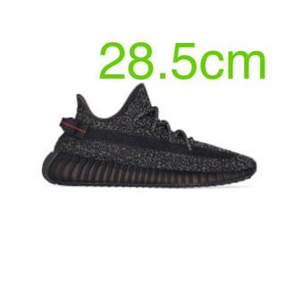 adidas - yeezy boost 350 black reflective