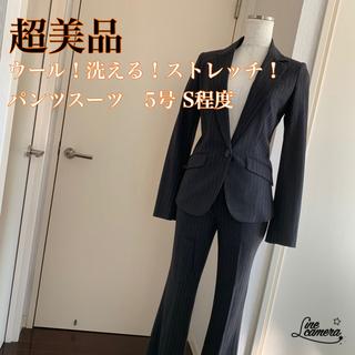 着用浅【超美品】暖かウールでストレッチ!しかも洗える《パンツスーツ》5号 S程度(スーツ)