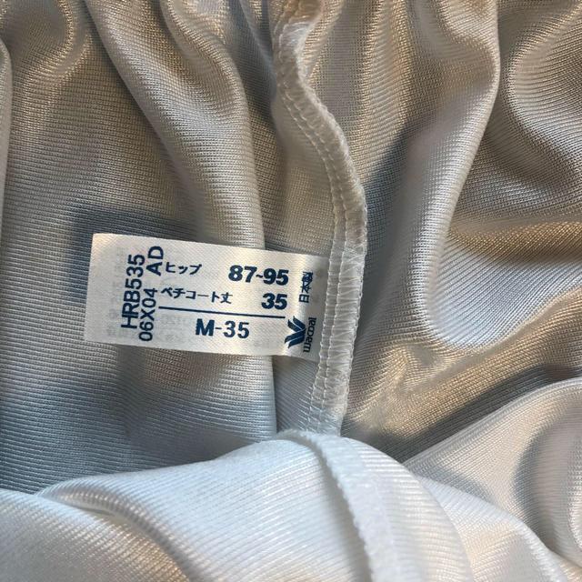 Wacoal(ワコール)のaya様専用 ワコール ペチコート ホワイト レディースの下着/アンダーウェア(ブライダルインナー)の商品写真