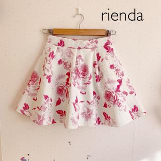 rienda - rienda ★ ピンク 花柄 フレアスカート スカート