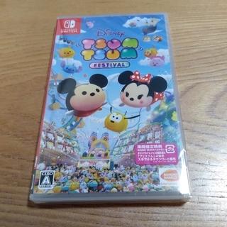Nintendo Switch - 【新品・未開封】ディズニー ツムツム フェスティバル Switch