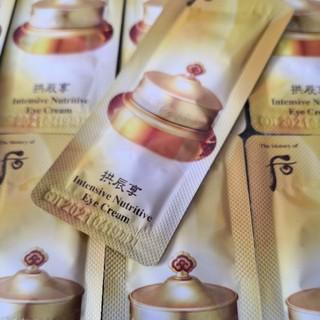 最上級ライン 韓国 ドフー 拱率亭 インテンシブ アイクリーム 30枚セット