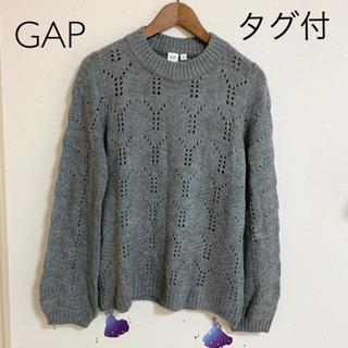 GAP - 【タグ付】GAP ★ グレー トップス セーター ニット ウール