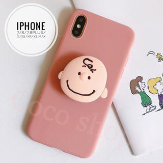 【新品】大人気♡iPhoneケース チャーリーブラウン♡便利なポップソケット付き