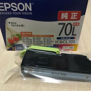 エプソン(EPSON)のエプソンプリンターインク  1本(その他)
