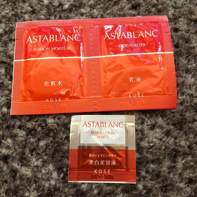 ASTABLANC(アスタブラン)のコーセー ASTABLANC サンプル コスメ/美容のキット/セット(サンプル/トライアルキット)の商品写真
