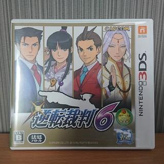 ニンテンドー3DS(ニンテンドー3DS)の逆転裁判6 3DS(携帯用ゲームソフト)