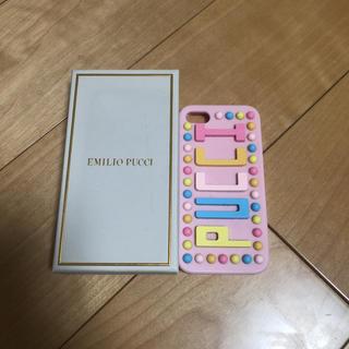 エミリオプッチ(EMILIO PUCCI)のEMILIO PUCCI エミリオプッチ iPhone 7,8 ケース(iPhoneケース)