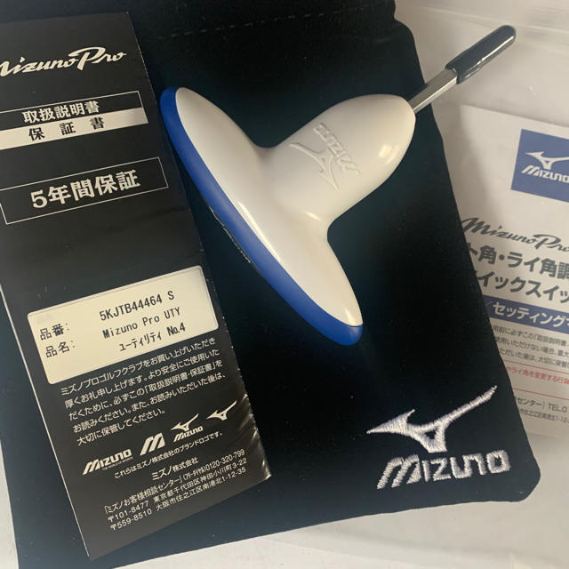 MIZUNO(ミズノ)のMizuno Pro UTY No.4 スポーツ/アウトドアのゴルフ(クラブ)の商品写真