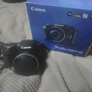 Canon - Canon Power Shot SX510 HS