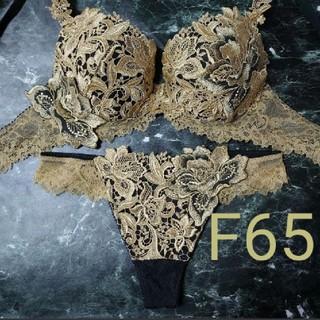 ワコール(Wacoal)のサルート☆店舗限定☆  19G  F65 & ソングM(ブラ&ショーツセット)