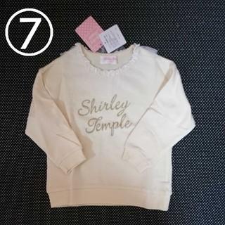 Shirley Temple - ⑦シャーリーテンプル 新品トレーナー 100
