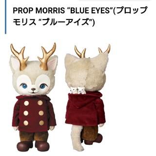 "PROP MORRIS ""BLUE EYES""(プロップ モリス ""ブルーアイズ(キャラクターグッズ)"