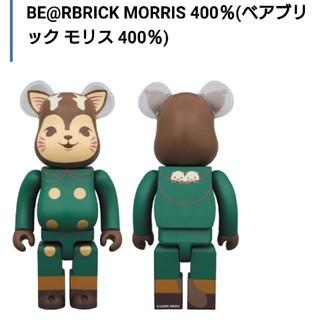 BE@RBRICK MORRIS 400%(ベアブリック モリス 400%)  (その他)