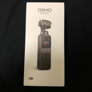 GoPro - 【美品】DJI OSMO POCKET おまけつき