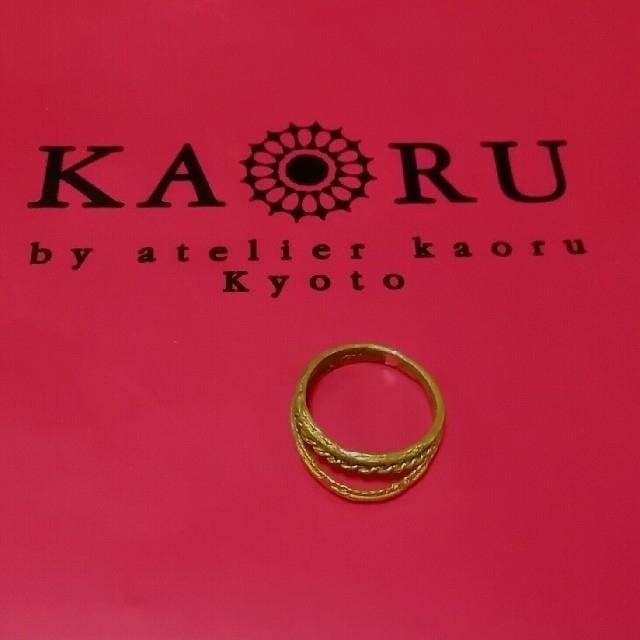 KAORU(カオル)のKAORU カオル リング 10号 レディースのアクセサリー(リング(指輪))の商品写真