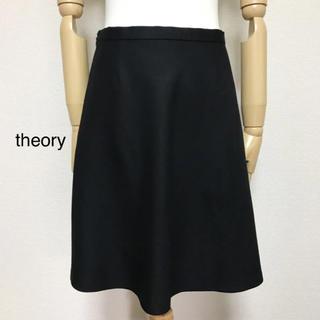 セオリー(theory)のセオリー 膝丈 フレアスカート ブラック(ひざ丈スカート)