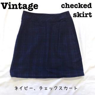 ロキエ(Lochie)の美品【  vintage 】 チェックスカート レトロスカート ネイビーカラー(ミニスカート)