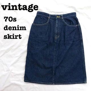 ロキエ(Lochie)の美品【 vintage 】 レトロスカート デニムスカート 70年代 70's(ひざ丈スカート)