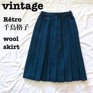 ロキエ(Lochie)の美品【 vintage 】 千鳥柄スカート ウールスカート プリーツスカート(ロングスカート)