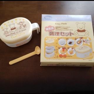ディズニー(Disney)のbaby pooh 離乳食 調理セット(離乳食調理器具)