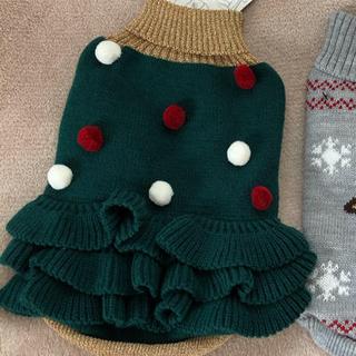 エイチアンドエム(H&M)のわんちゃん クリスマスニット(犬)