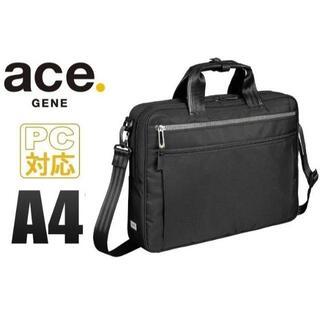 エースジーン(ACE GENE)の2,400円引■エースジーン[リテントリー]2WAYビジネスバッグ A4 黒(ビジネスバッグ)