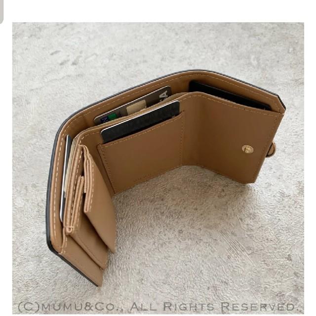 しまむら(シマムラ)のmumu☆ミニ財布 レディースのファッション小物(財布)の商品写真