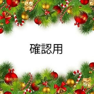 mt - 【未使用品】mt 限定マスキングテープ 銀河鉄道の夜