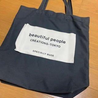 beautiful people - beautiful peopleトートバッグ